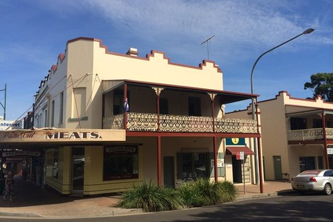 Picture of 1/151 Argyle Street, CAMDEN NSW 2570