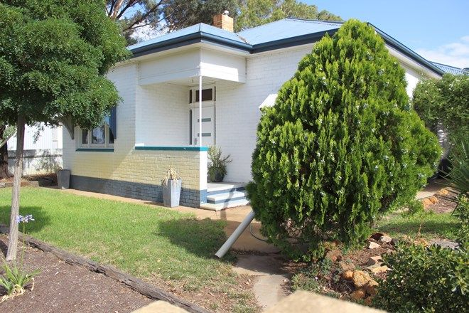 Picture of 146 Commercial Street East, KANIVA VIC 3419