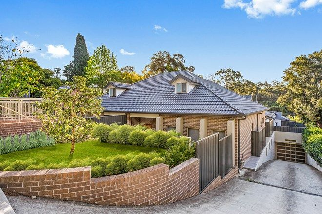 Picture of 4/134-136 Slade Road, BARDWELL PARK NSW 2207