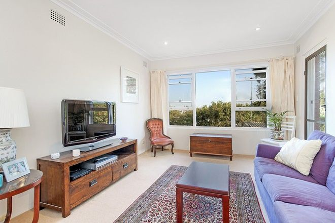 Picture of 16/12 Tranmere Street, DRUMMOYNE NSW 2047