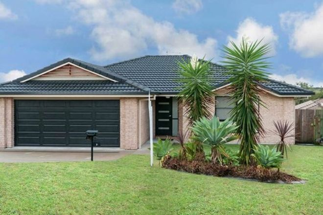 Picture of 9 Eileen Place, CASINO NSW 2470