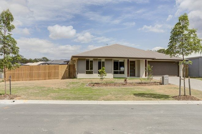 Picture of 58 Christina Drive, COOMERA WATERS QLD 4209