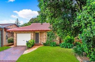 Picture of 2/2 Merinda Place, Goonellabah NSW 2480