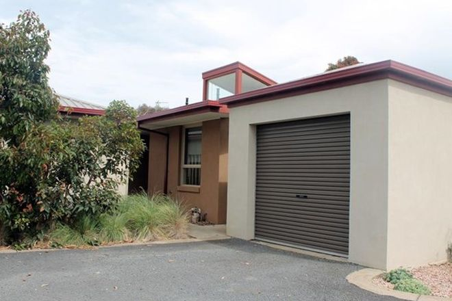 Picture of 13 Lancaster Court, PORTLAND VIC 3305