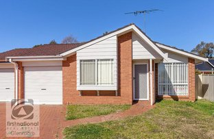 34 Aldebaran Street, Cranebrook NSW 2749