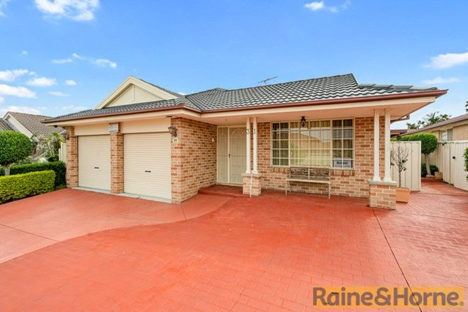 Picture of 31 Chilton Avenue, OAKHURST NSW 2761