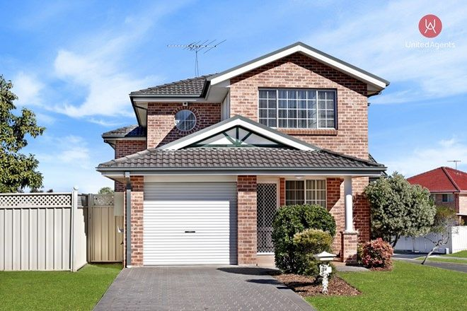 Picture of 3A Nicholas Crescent, CECIL HILLS NSW 2171