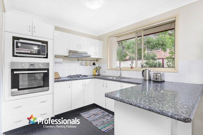 Picture of 8/95 Mackenzie Street, REVESBY NSW 2212
