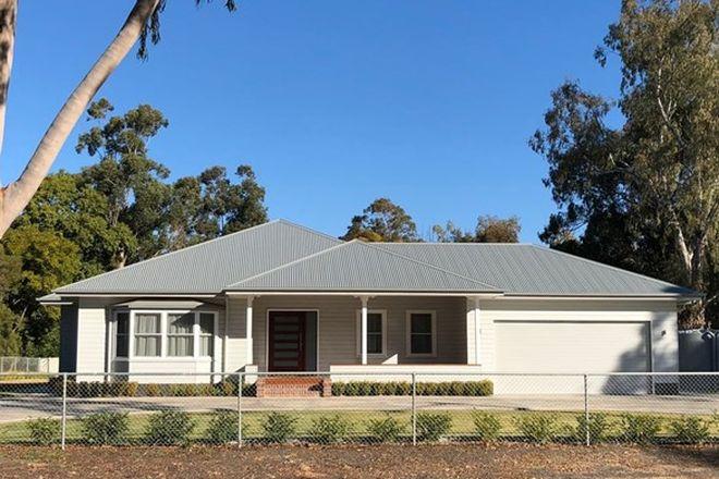 Picture of 130 Greenbah Road, Moree NSW 2400, MOREE NSW 2400