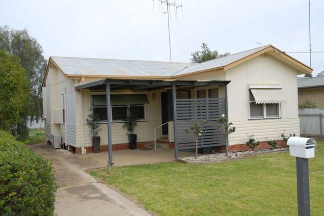 Picture of 304 Sloane Street, DENILIQUIN NSW 2710