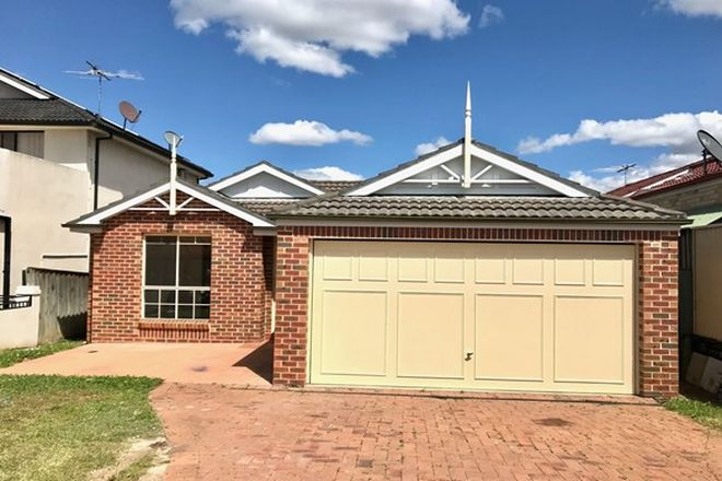 Picture of 200 Leacocks Lane, CASULA NSW 2170