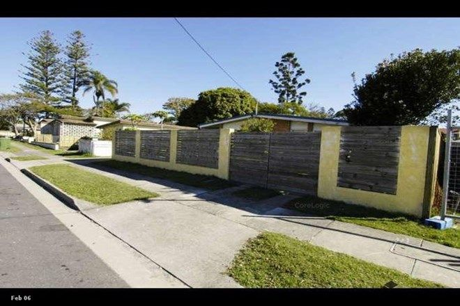 Picture of 2/30 Middle Street, LABRADOR QLD 4215