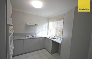 Picture of 2/49 Maranda Street, Shailer Park QLD 4128