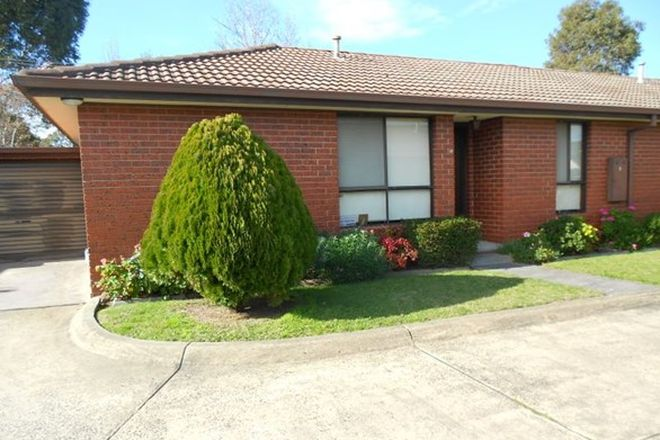 Picture of 5/67 Margaret Street, CLAYTON VIC 3168