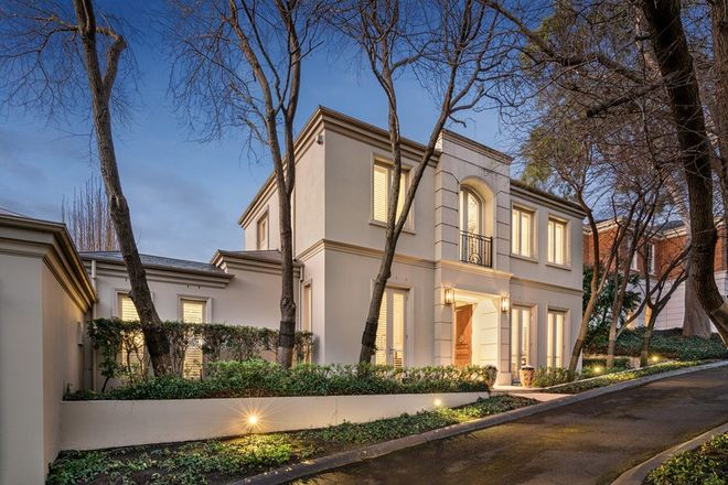 Picture of 1/38 Clendon  Road, TOORAK VIC 3142