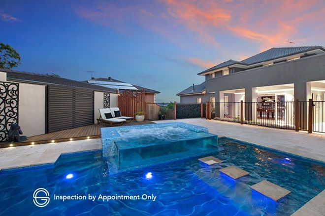 Picture of 23 Ellerstone Court, KELLYVILLE NSW 2155