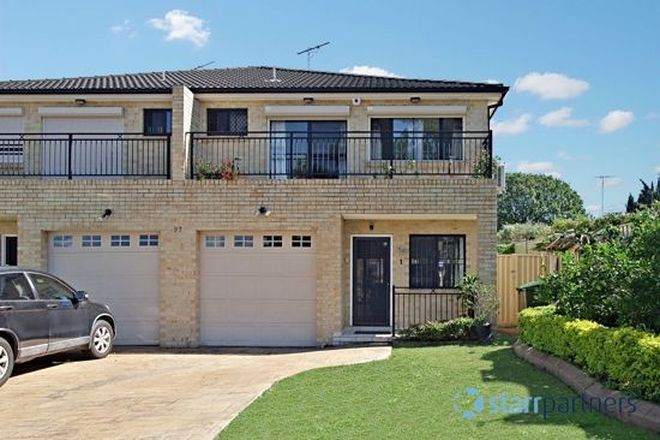 Picture of 1/97 Cragg Street, CONDELL PARK NSW 2200