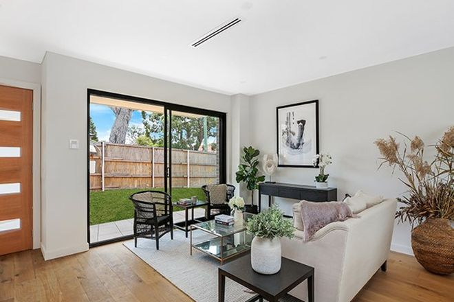 Picture of 12-16 Durbar Avenue, KIRRAWEE NSW 2232