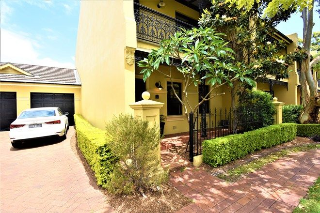 Picture of 1G/27-31 William Street, BOTANY NSW 2019