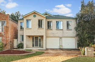 Picture of 12 Ross Street, Currans Hill NSW 2567