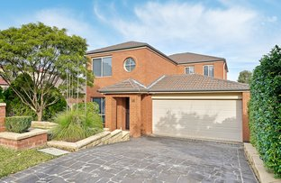 Picture of 14 Mannix Court, Harrington Park NSW 2567