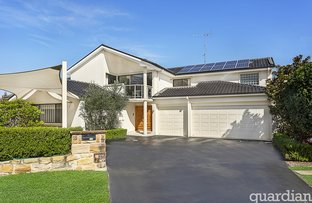 Picture of 18 Horizons Place, Kellyville NSW 2155