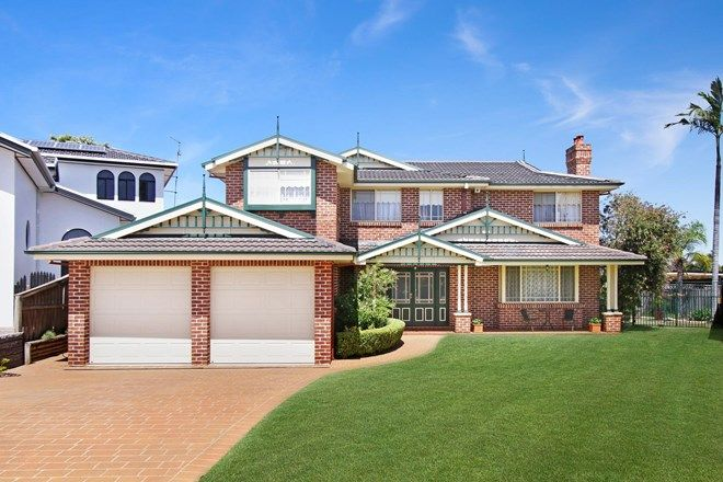 Picture of 27 Claremont Crescent, HINCHINBROOK NSW 2168
