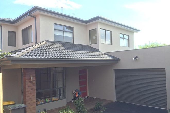 Picture of 2/5 Mountbatten Court, OAKLEIGH EAST VIC 3166