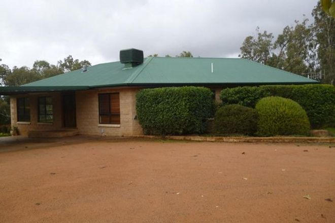 Picture of 369 River Drive, NARROMINE NSW 2821