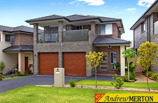 9 Peppercorn Pl, Glenwood NSW 2768