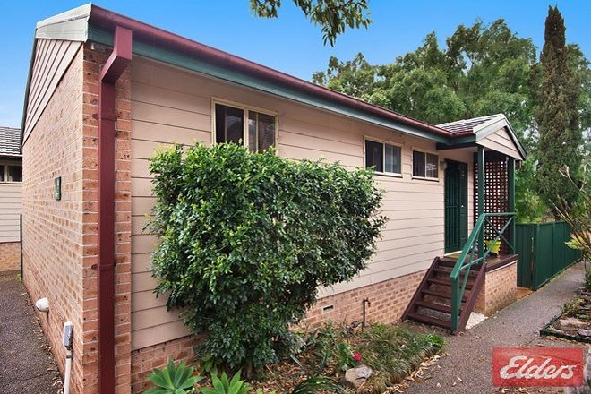 Picture of 9/399 Wentworth Avenue, TOONGABBIE NSW 2146
