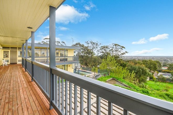 Picture of 24-26 Seaview Road, LYNTON SA 5062