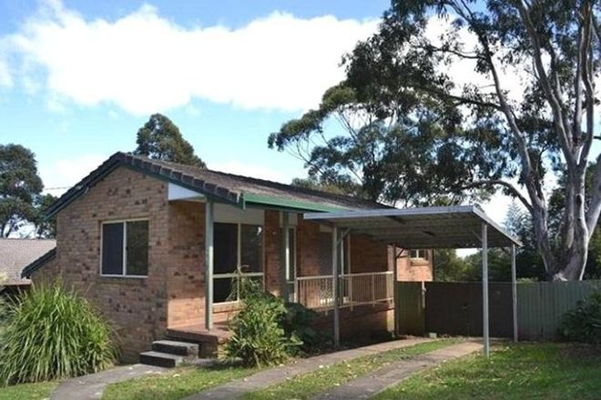 Picture of 19 Shearman Drive, GOONELLABAH NSW 2480
