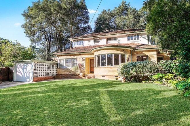 Picture of 33 Calvert Avenue, KILLARA NSW 2071