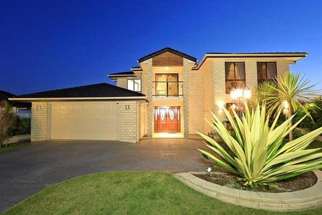 Picture of 19 Parkview Terrace, BUNDABERG NORTH QLD 4670