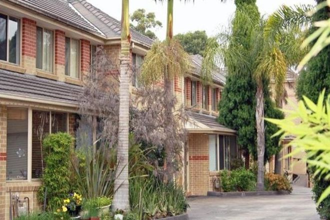 Picture of 17/65-71 Underwood Road, HOMEBUSH NSW 2140