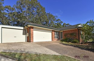 Picture of 77 Cypress Cl, Fletcher NSW 2287
