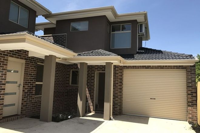 Picture of 4/2 EVANS COURT, BROADMEADOWS VIC 3047