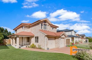 Picture of 5 Tantangara Place, Woodcroft NSW 2767
