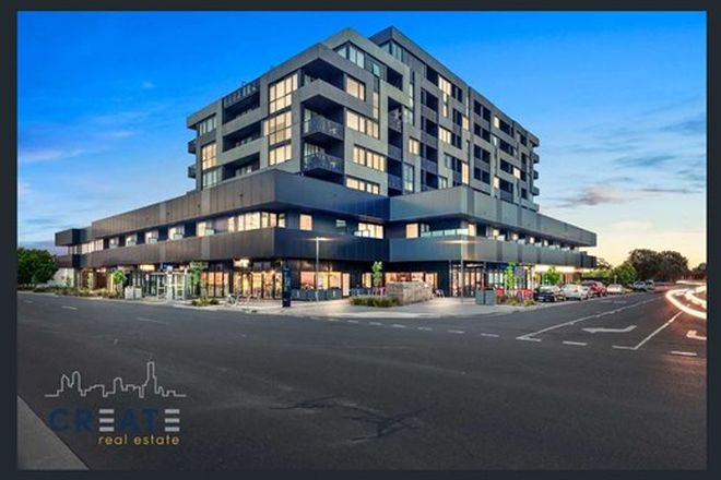 Picture of 406/1 Foundry Road, SUNSHINE VIC 3020
