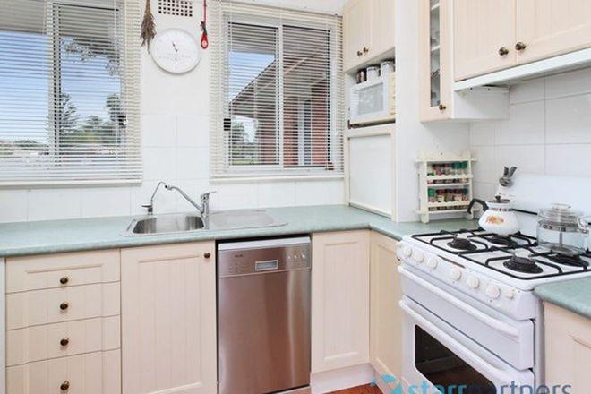 Picture of 173 Carlisle Avenue, HEBERSHAM NSW 2770