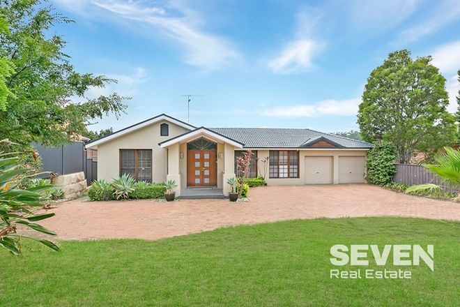 Picture of 42 Gilbert Road, GLENHAVEN NSW 2156