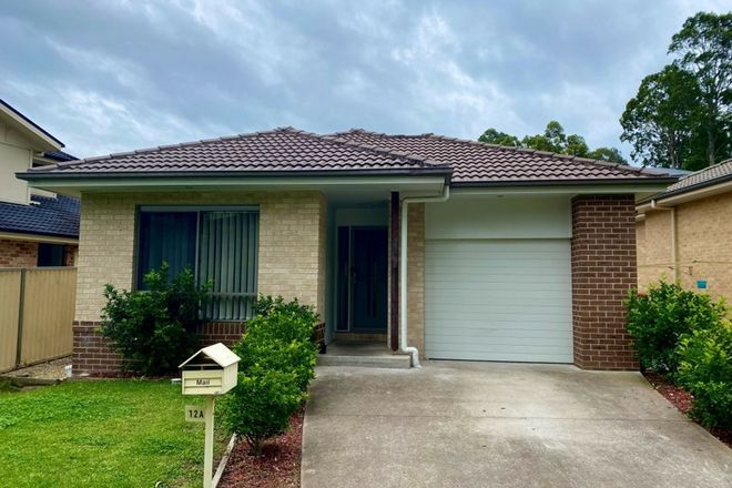 Picture of 12a Zelman Close, WATANOBBI NSW 2259