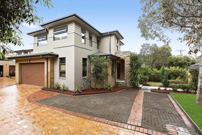 Picture of 1/20 Stephensons Road, MOUNT WAVERLEY VIC 3149
