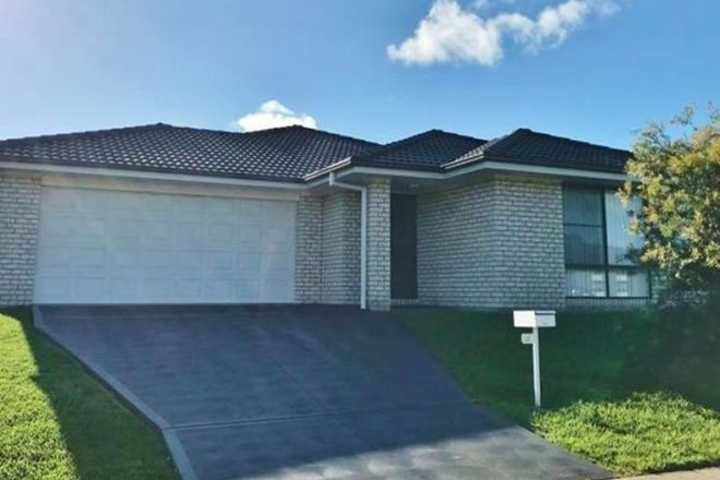 Picture of 26 Lapwing Street, ABERGLASSLYN NSW 2320