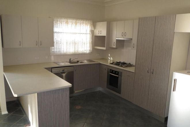 Picture of 1/981 The Entrance Road, FORRESTERS BEACH NSW 2260