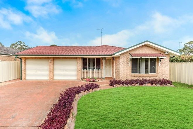 Picture of 3 Cass Court, CURRANS HILL NSW 2567