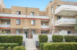 Picture of 5/26-32 Princess Mary Street, St Marys NSW 2760
