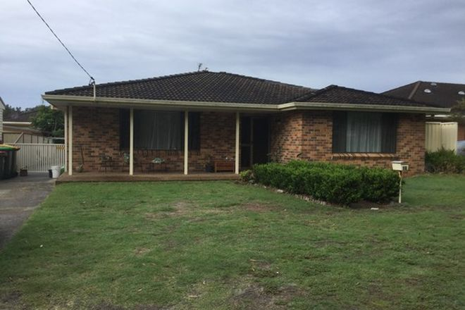 Picture of 56 South Street, TUNCURRY NSW 2428