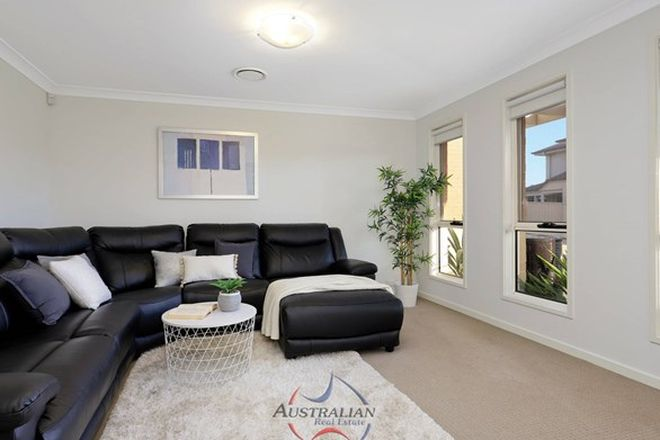 Picture of 14 Madison Place, SCHOFIELDS NSW 2762